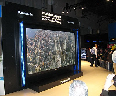CES 2008 booth