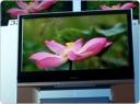 Panasonic 700 HDTV