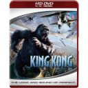 King Kong HD DVD