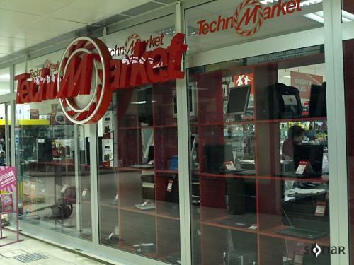 techno_market_1