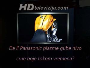 novi-logo-panasonic-50-header