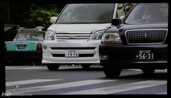 lg-pa4500-fpd-cars