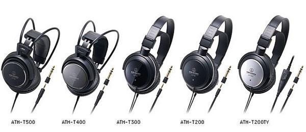 audio-technica-lineup