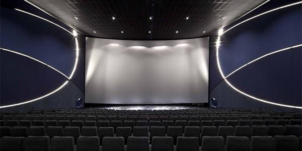 Megaplex-CineStar-u-Beogradu