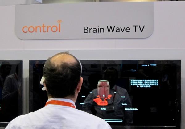 Haier-Brain-Wave-Television