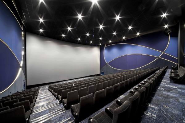 IMAX-kino-dvorana