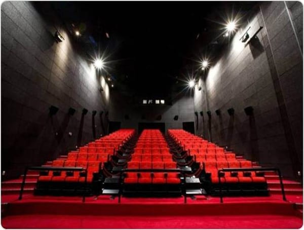 4d-kino-straznja