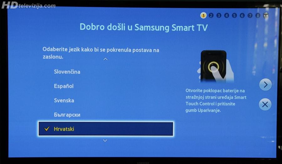 samsung-f5500-install