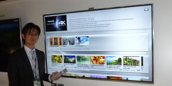 panasonic-4k-online-player