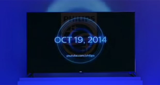 philips-new-ambilight-teaser