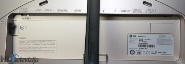 lg-34uc97-connectors