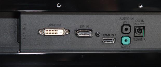LG-34UM67-connectors