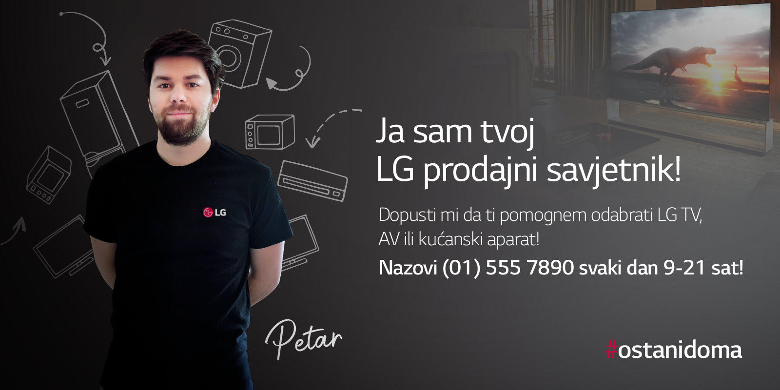 lg-online-promocija