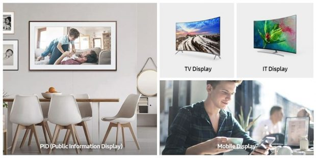 samsung-display-products