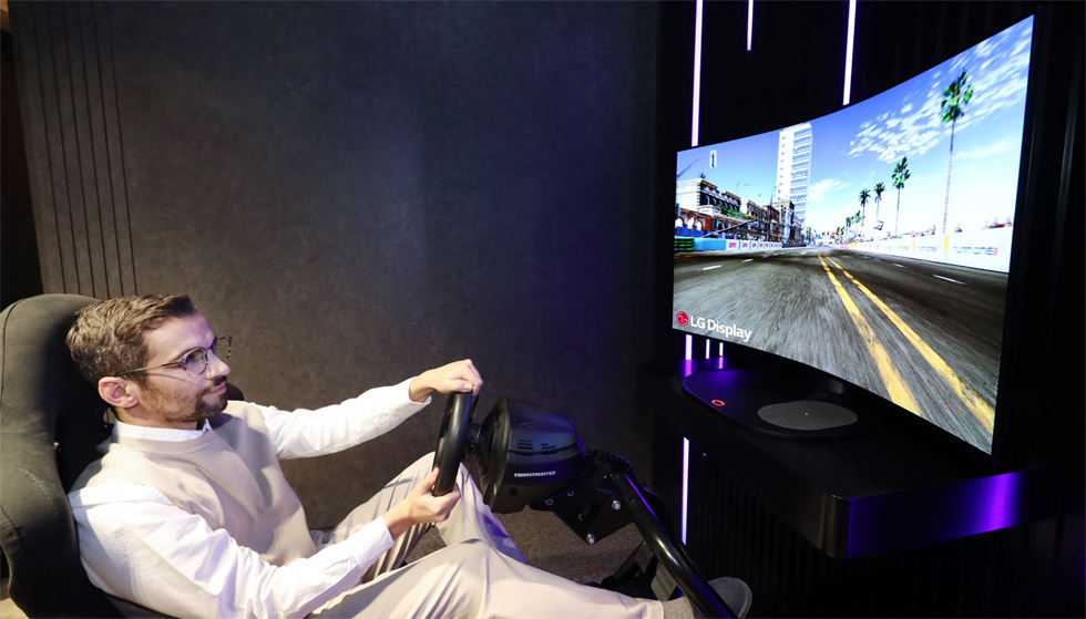 lg-48-inch-bendable